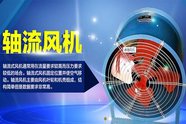 青岛红星电器有限公司