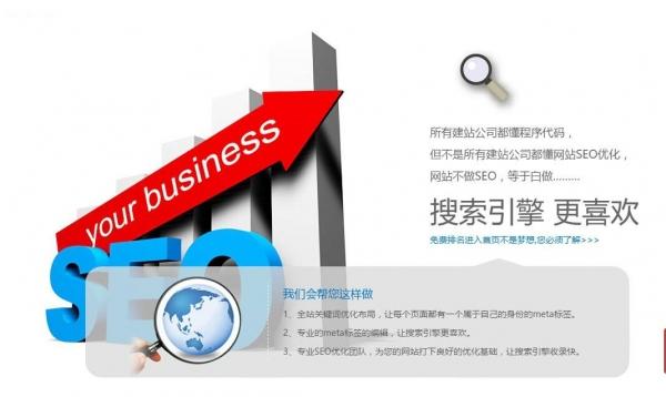 青岛优化公司网站工程的一般步骤